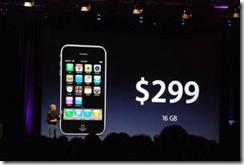 image thumb iPhone 3G avec GPS pour le 11 juillet